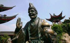 活佛濟公的身世揭祕:濟公到底是什麼羅漢